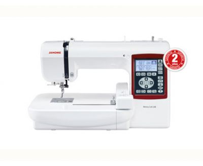Machine á brorder Janome MC230E